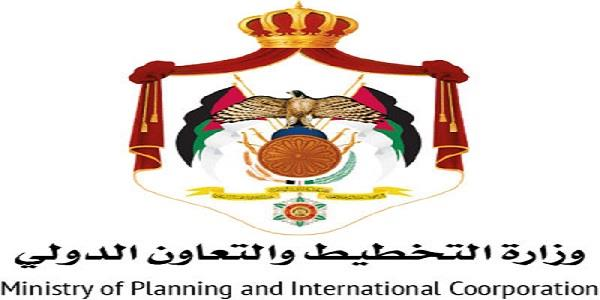 Ministry Of Planning and International Cooperation
