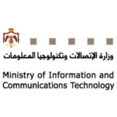 Ministry of Information and Communications Technology