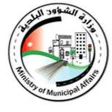 Ministry of Municipal Affairs