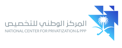 National Center for Privatization & PPP