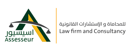 Assesseur lawyer and consultants