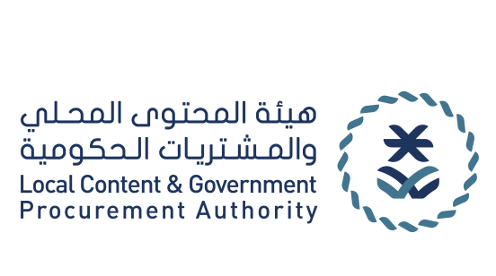 Saudi Local Content and Government Procurement Commission