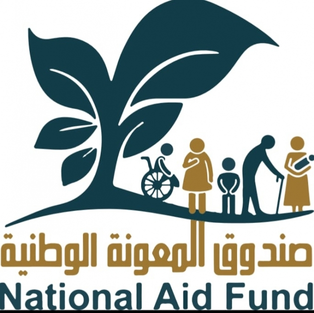 National Aid Fund