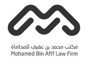 Mohamed Bin Afif Law Firm