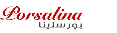 Arabian Company for Ceramics (Porsalina
