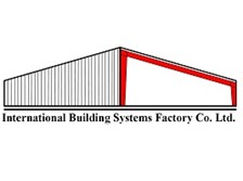 International Building Systems Factory