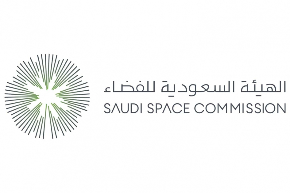 Saudi Space Commission
