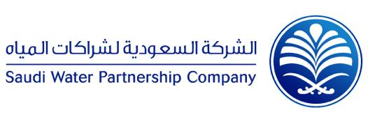 Saudi Water Partnership Company