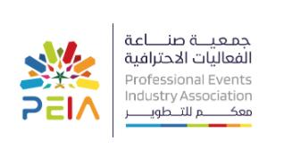 Prepositional Events Industry Associations