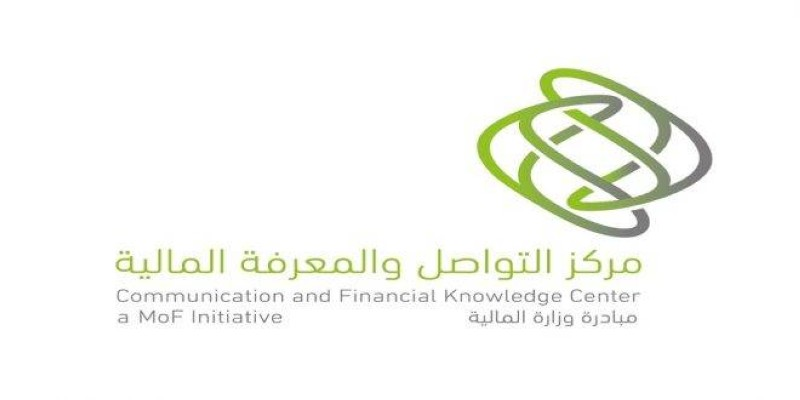 Communication and Financial Knowledge Center