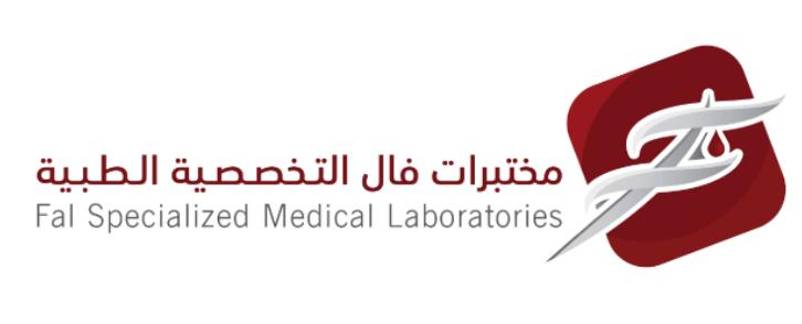 Fal Specialized Medical Laboratories