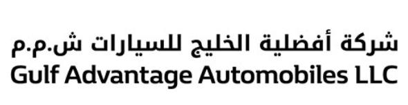 Gulf Advantage Automobiles