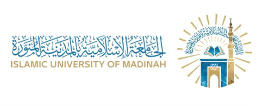 Islamic University In Madinah