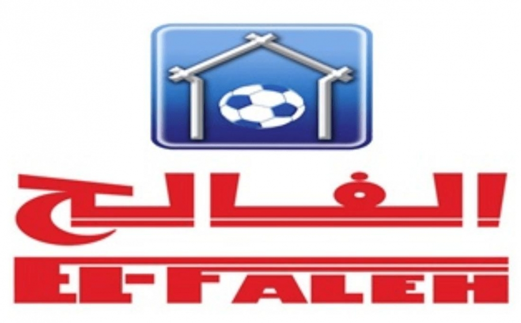 EL-Faleh Sports House Company