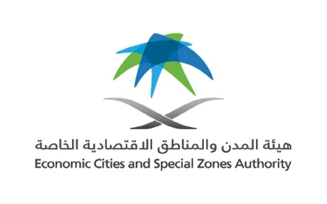 Economic Cities and Special Zones Authority