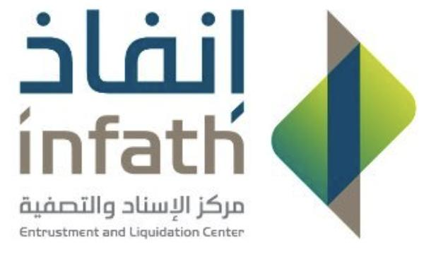 Entrustment and Liquidation Center (infath)