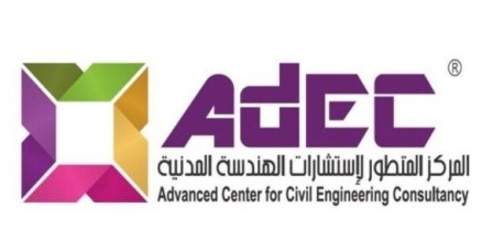ADEC Engineering Consultant
