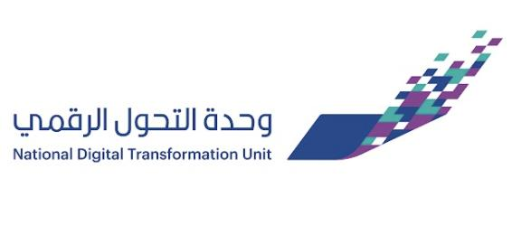 National Digital Transformation Unit