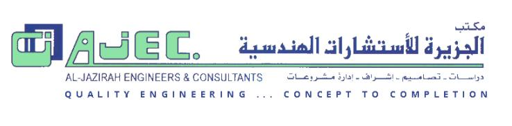 Al Jazirah Engineers & Consultants