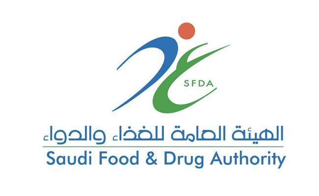 Saudi Food and Drug Authority