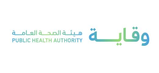 Public Health Authority