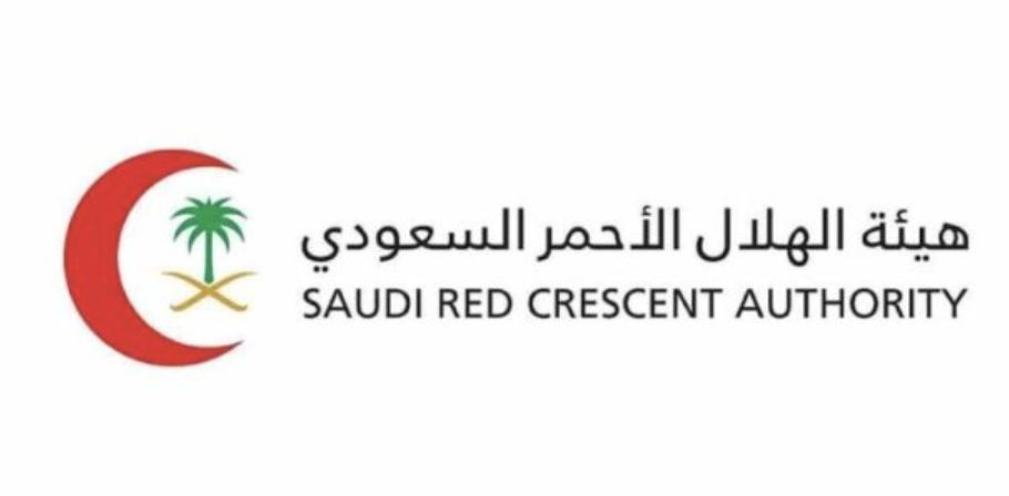 Saudi Red Crescent Authority