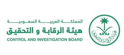 Control and Investigation Board