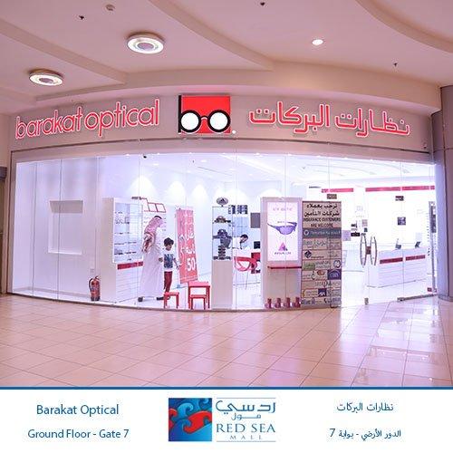 0950bece8 نظارات البركات - Eye of Riyadh