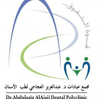 Riyadh Dental Clinics - Business Directory