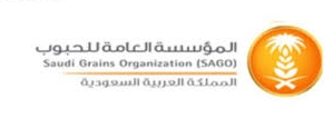 Saudi Grains Organization (SAGO)