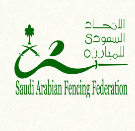 Saudi Arabian Fencing Federation