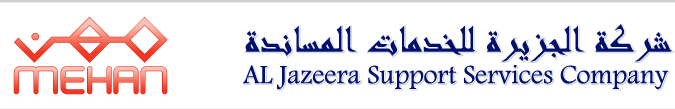 Mehan al Jazeera Support Services Company