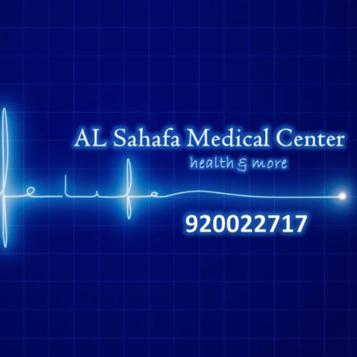 Al Sahafa Medical Center