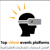 Top Virtual Events Platform