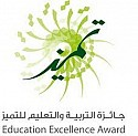 AL-ROWAD INTERNATIONAL SCHOOLS