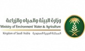 Ministry of Environment, Water and Agriculture
