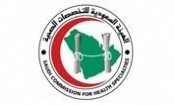 Saudi Council For Health Specialties