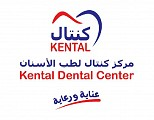Kental Dental Center