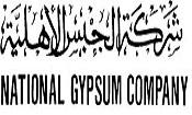 The National Gypsum Company