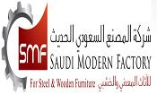 Saudi Modern Factory for Steel &Wooden Furniture