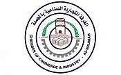 Al-Majma'a Chamber of Commerce and Industry
