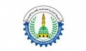 Madinah Chamber of Commerce & Industry