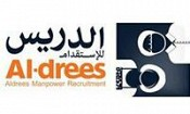 Al Drees Recruitment Office