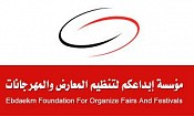 Ebdaekm Foundation For Organize Fairs And Festivals