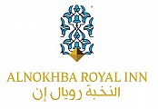 Royal Inn Al Nokhba Hotel