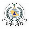 The General Directorate of Saudi Civil Defense