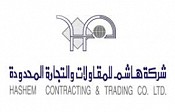 Hashem Contracting and Trading Corp