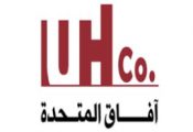 UHCo. for Contracting