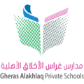 Gheras Schools Private Schools