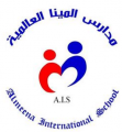 Al Meena International School